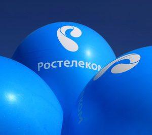 Поздравляем с Днем  «Ростелекома»!
